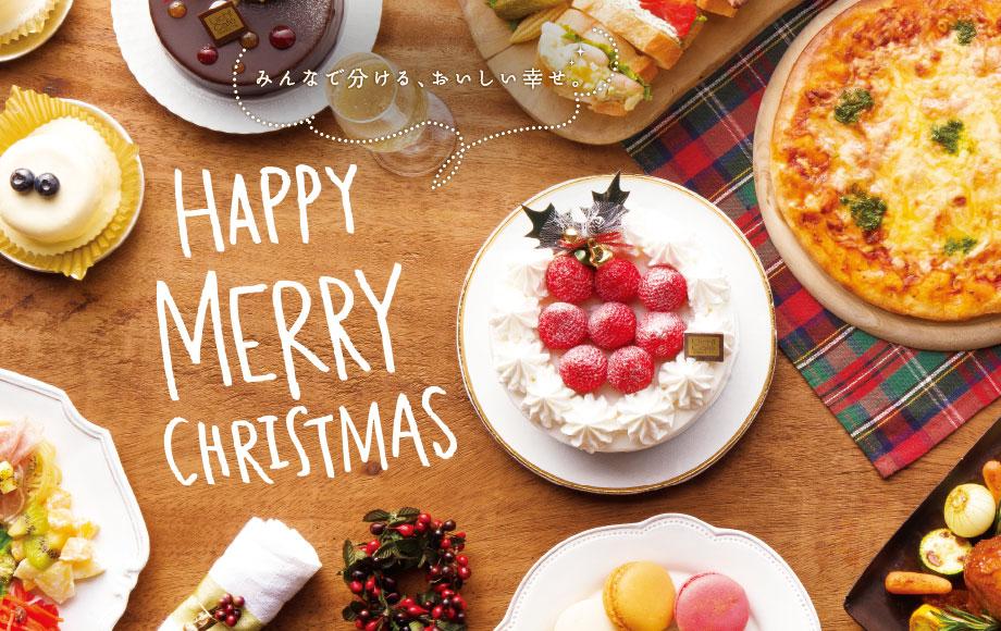 コンビニスイーツブームの火付け役♪ローソンのクリスマスケーキ紹介のサムネイル画像