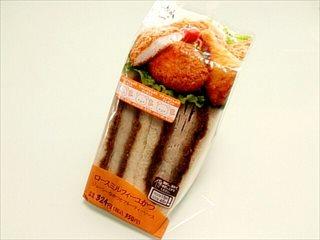 忙しい朝にぴったり、安いし気軽に食べれるローソンのサンドイッチ!のサムネイル画像