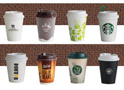 コーヒー飲むならコンビニへ!侮れないコンビニコーヒー特集!のサムネイル画像