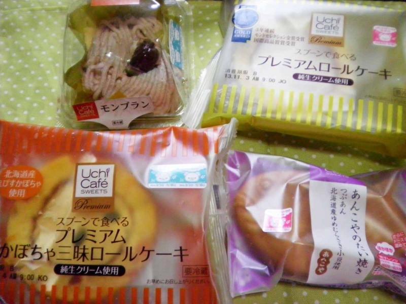 専門店よりも凄く美味しいコンビニのケーキ!おすすめ5選!のサムネイル画像