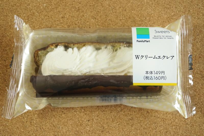 売り切れ続出!見たら食べたくなるファミリーマートの人気デザートのサムネイル画像