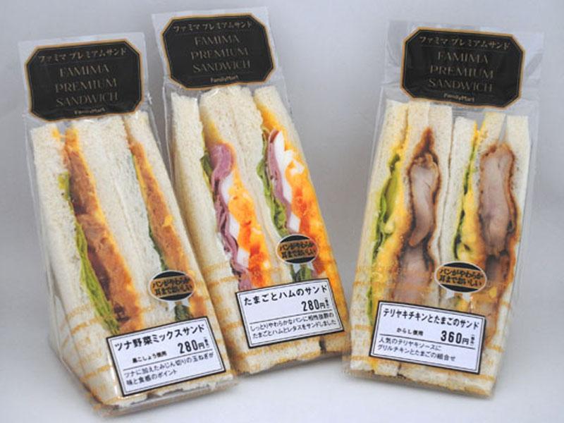 手軽で美味しい!!ファミリーマートの絶品サンドイッチ10選のサムネイル画像