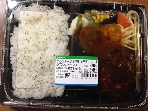 ファミリーマートではいつでも楽しく安心してお弁当を選べますのサムネイル画像