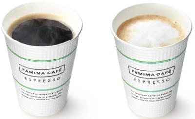 ファミリーマートのこだわりコーヒー!冬は温かいコーヒーをどうぞ!のサムネイル画像