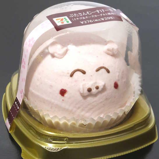 セブンイレブンはクリスマス以外もフルシーズン、ケーキ三昧出来ますのサムネイル画像