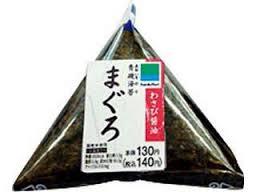 海苔パリパリ、ご飯ふっくら!ファミリーマートのおにぎり大特集♡のサムネイル画像