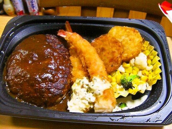 お弁当のお持ち帰りならガストのテイクアウトが質、量、価格も最強のサムネイル画像