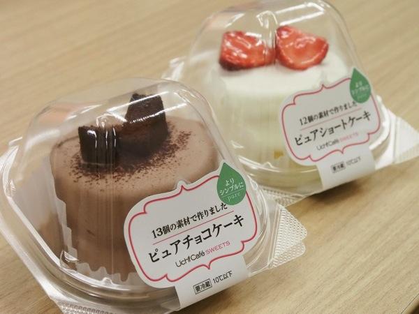 見た目もかわいくて美味しい♪ローソンのおすすめ絶品ケーキ7選のサムネイル画像