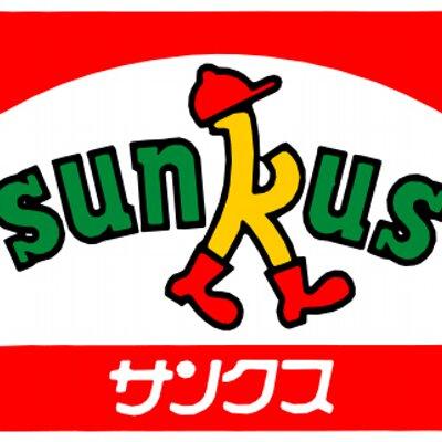 至福のひと時を過ごしたいならサンクスのスイーツを食べよう☆のサムネイル画像