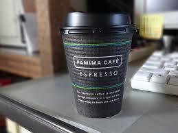 ファミリーマートで本格挽きたてコーヒーが飲めるの知ってましたか?のサムネイル画像