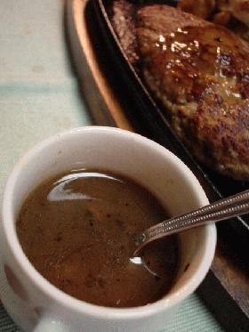 ハンバーグ びっくり レシピ ドンキー ソース